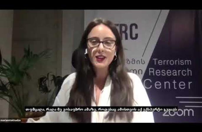 ერაყსა და სირიაში, ექსტრემისტული ჯგუფების მიერ, სექტანტური დანაყოფების გამოყენება