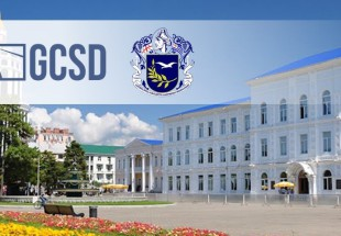 GCSD - მ სასტიპენდიო კონკურსის ფარგლებში გამარჯვებულები გამოავლინა